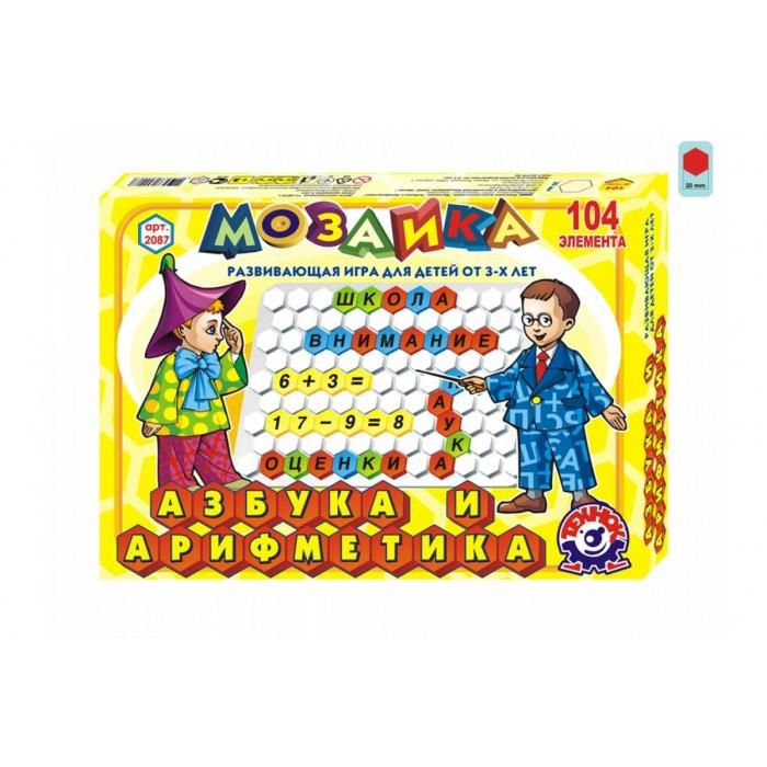 Мозаика «Абетка + Арифметика»