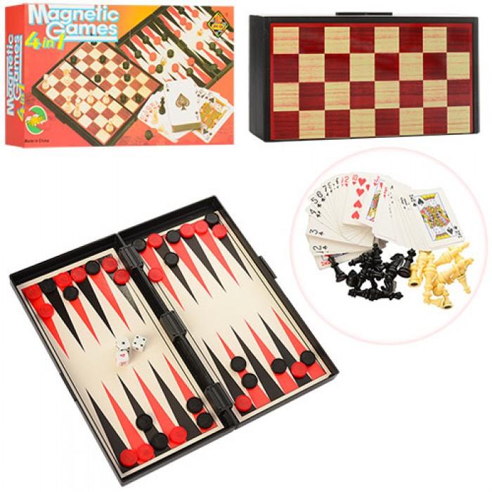 Шахматы магнитные «4в1»
