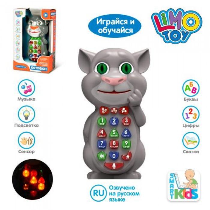 Телефон музыкальный развивающий «Кот Том» батарейка LIMO TOY