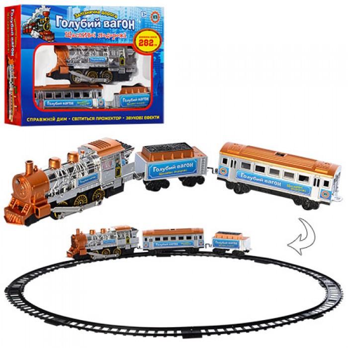 Железная дорога «Голубой вагон», длина путей 282см