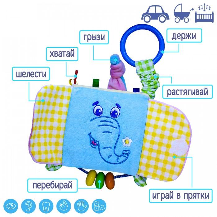 Подвеска-кубик «Зоо Слон Милаш»
