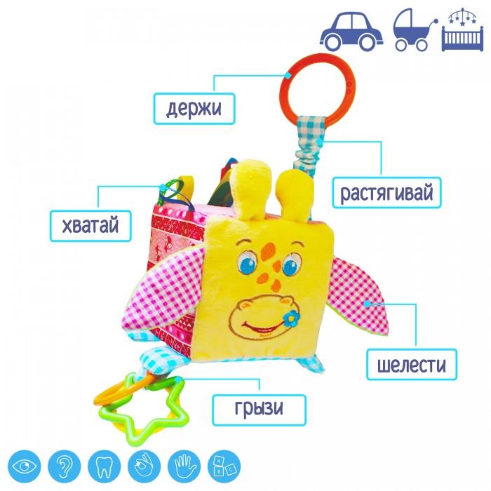 Подвеска-кубик «Зоо Жираф Буян»