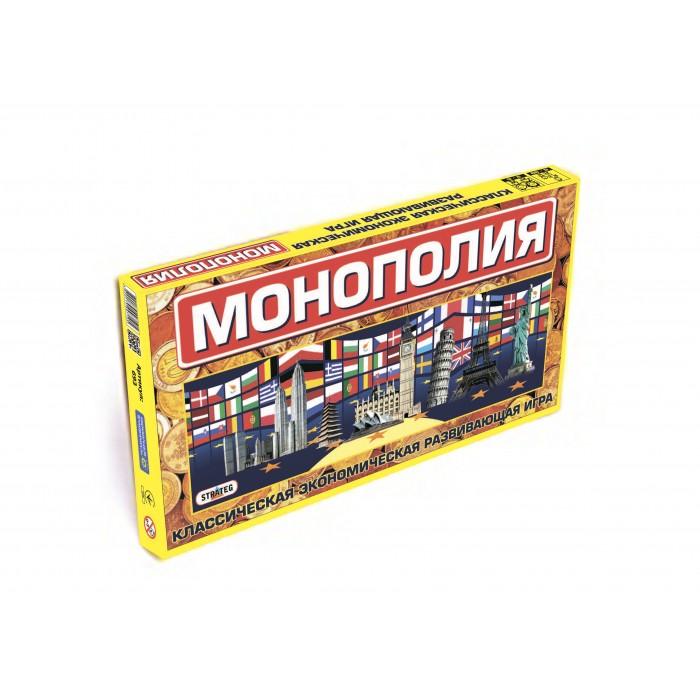 Игра экономическая, настольная «Монополия большая»