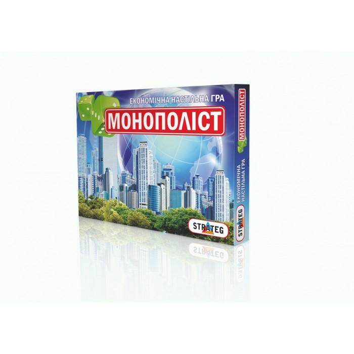 Игра экономическая, большая «Монополист»