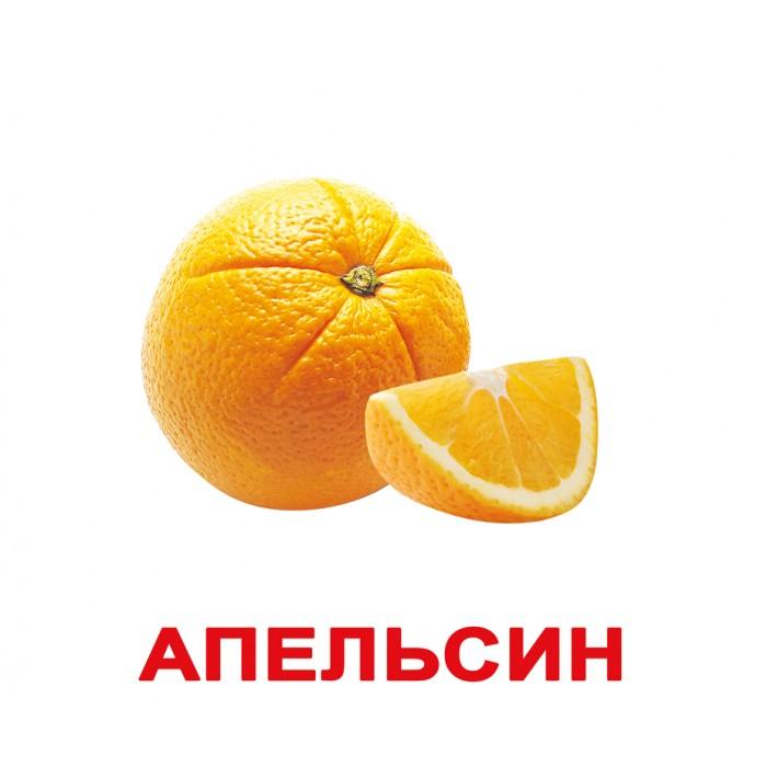 Карточки большие русские с фактами, ламинированные «Фрукты»
