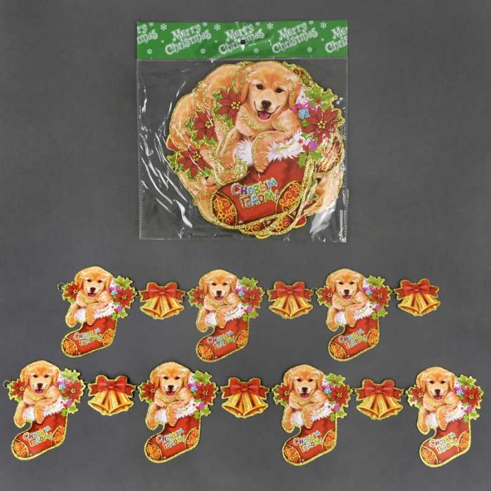 Новогоднее украшение Символ Года - Собака