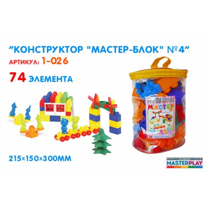 Конструктор «Мастер Блок №4», 74 детали