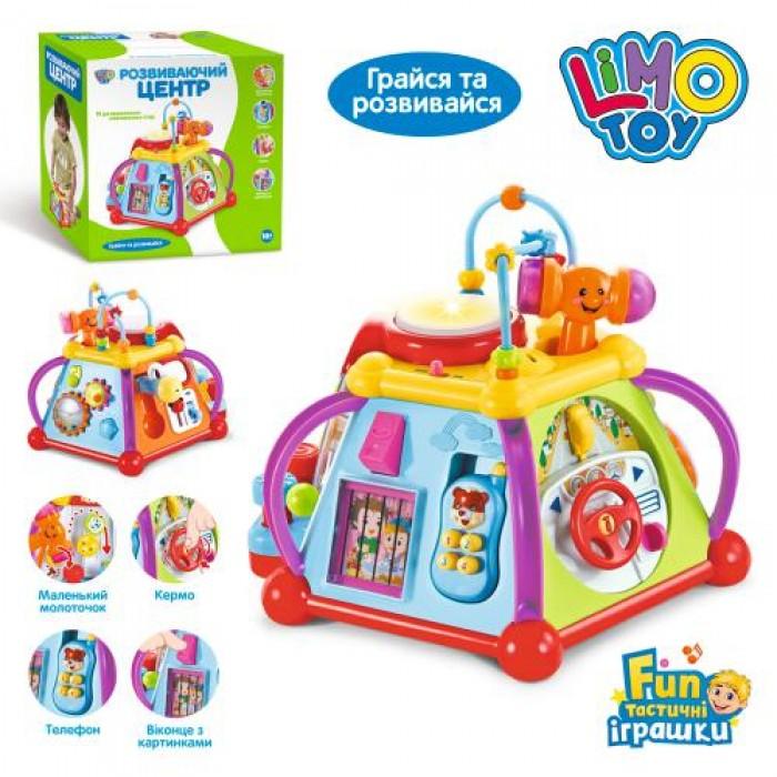 Музыкальная развивающая игрушка «Логика», HOLA мультибокс