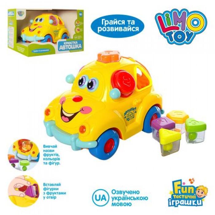 Музыкальная развивающая «Автошка» LIMO TOY, на батарейках