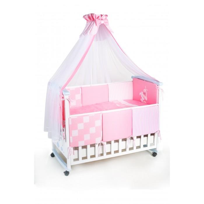 Постельный комплект- 8 элементов, Маленькие друзья, розовый