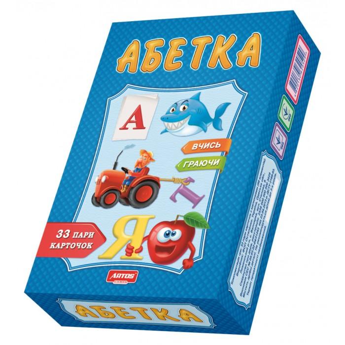 Игра развивающая «Абетка»