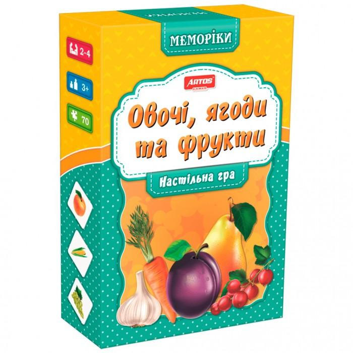 Игра развивающая «Овочі та фрукти» (Мемо)
