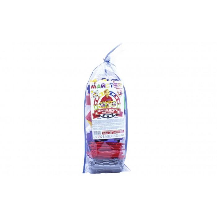 Конструктор «Майстер 2. Железная дорога, 90 элементов»