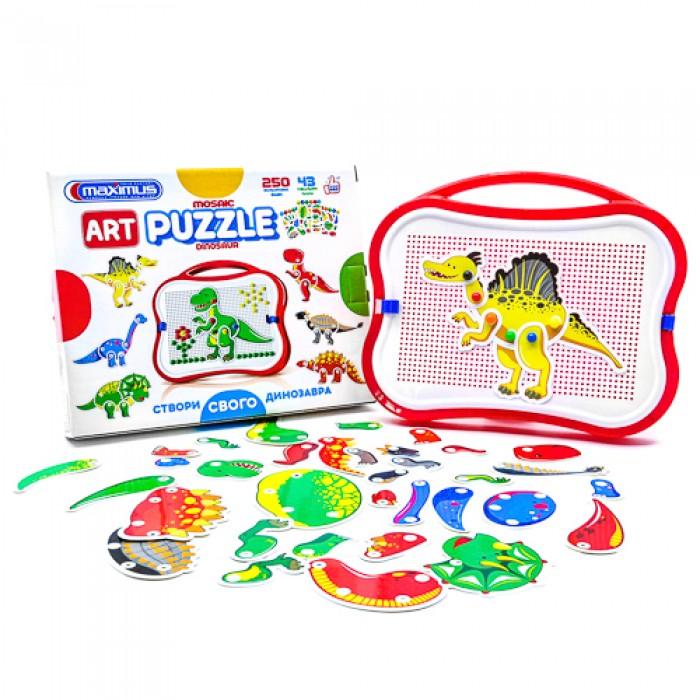 Мозаика «Art Puzzle Динозаврики» 250 элементов