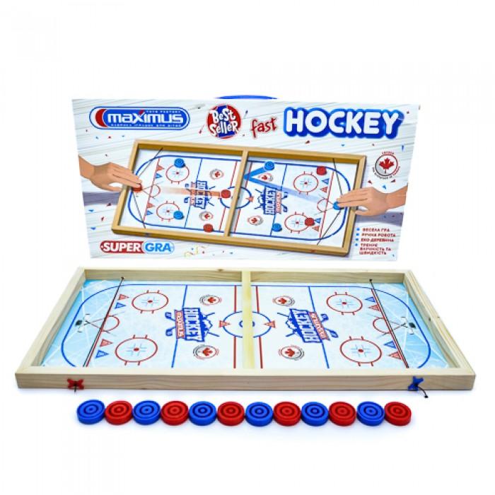 Игра настольная «Швидкий Хоккей» СУПЕРИГРА