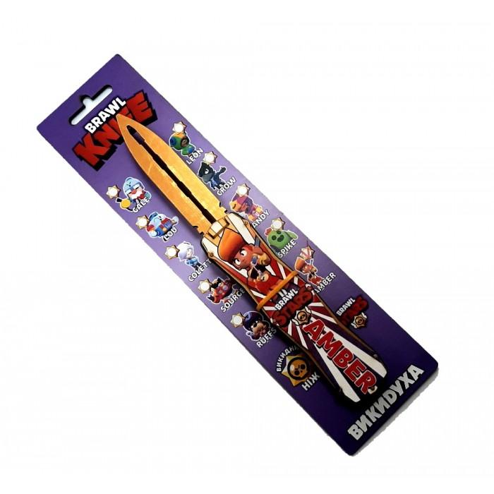 Нож деревянный «ВЫКИДУХА» BRAWL - AMBER