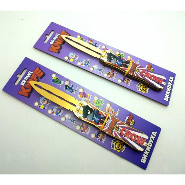 Нож деревянный «ВЫКИДУХА» BRAWL - CROW