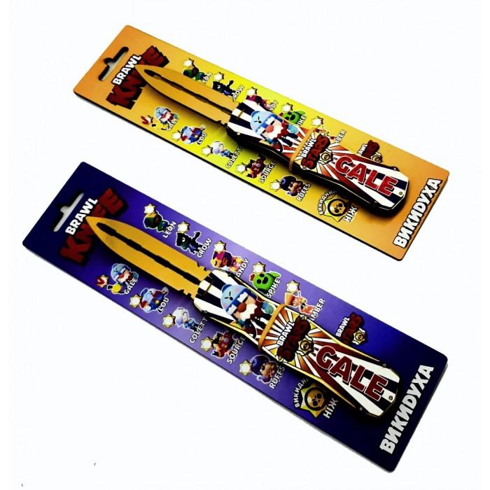 Нож деревянный «ВЫКИДУХА» BRAWL - GALE
