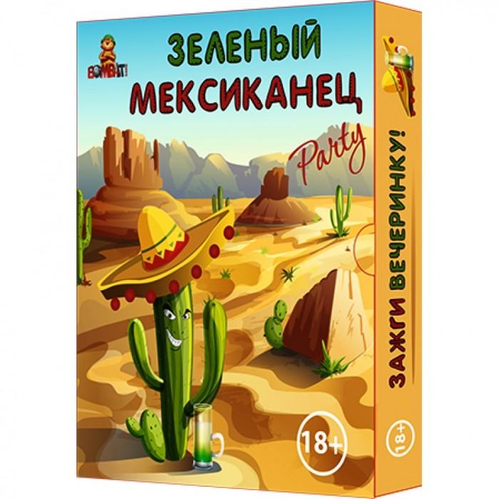 Игра настольна «Зеленый мексиканец» на русском языке