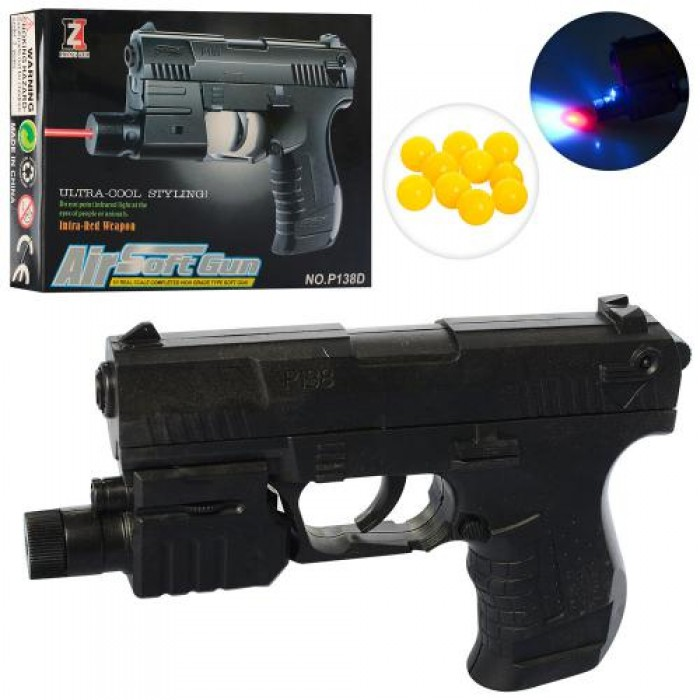 Пистолет на пульках, 13,5см на батарейках
