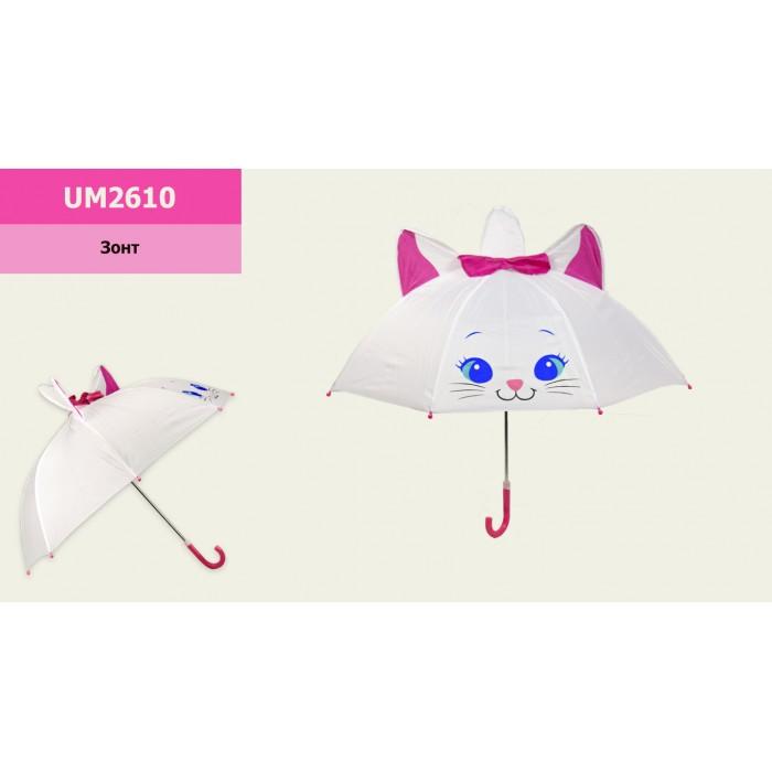 Зонт Кошка пластик  60см, диаметр в раскрытом виде – 75см