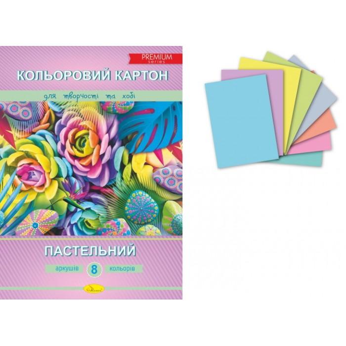 Набор цветного картона картону «Пастельний» А4, 8 листов