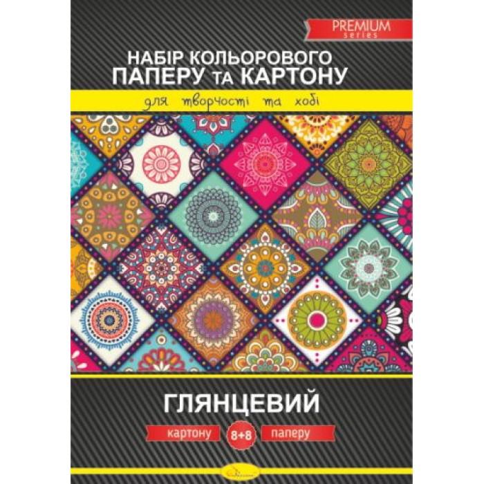 Набор цветного картона и бумаги А4 (односторонний), 8+8 лист