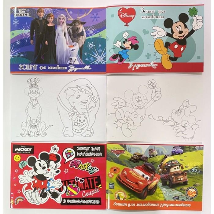 Альбом для рисования, 22л, с раскраской, УФ-покрытие Disney