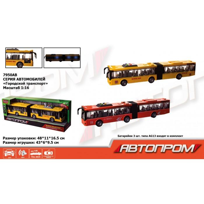 Автобус «АВТОПРОМ» на батарейках