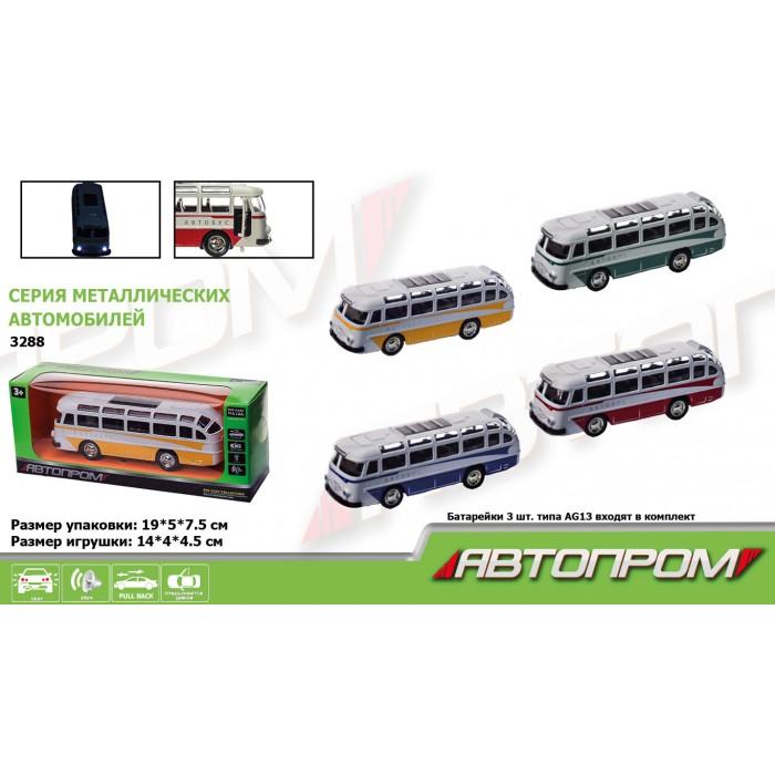 Автобус металлический «АВТОПРОМ» на батарейках