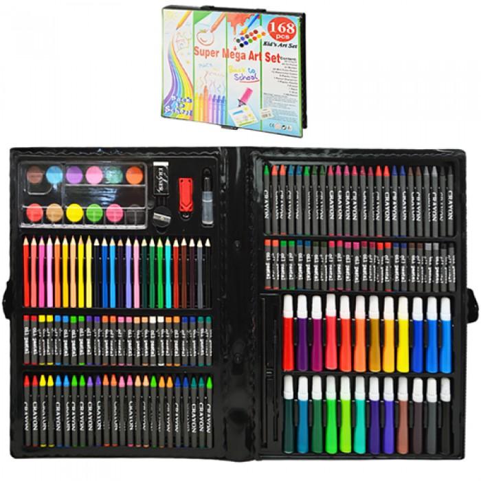 Набор для рисования 168 предметов