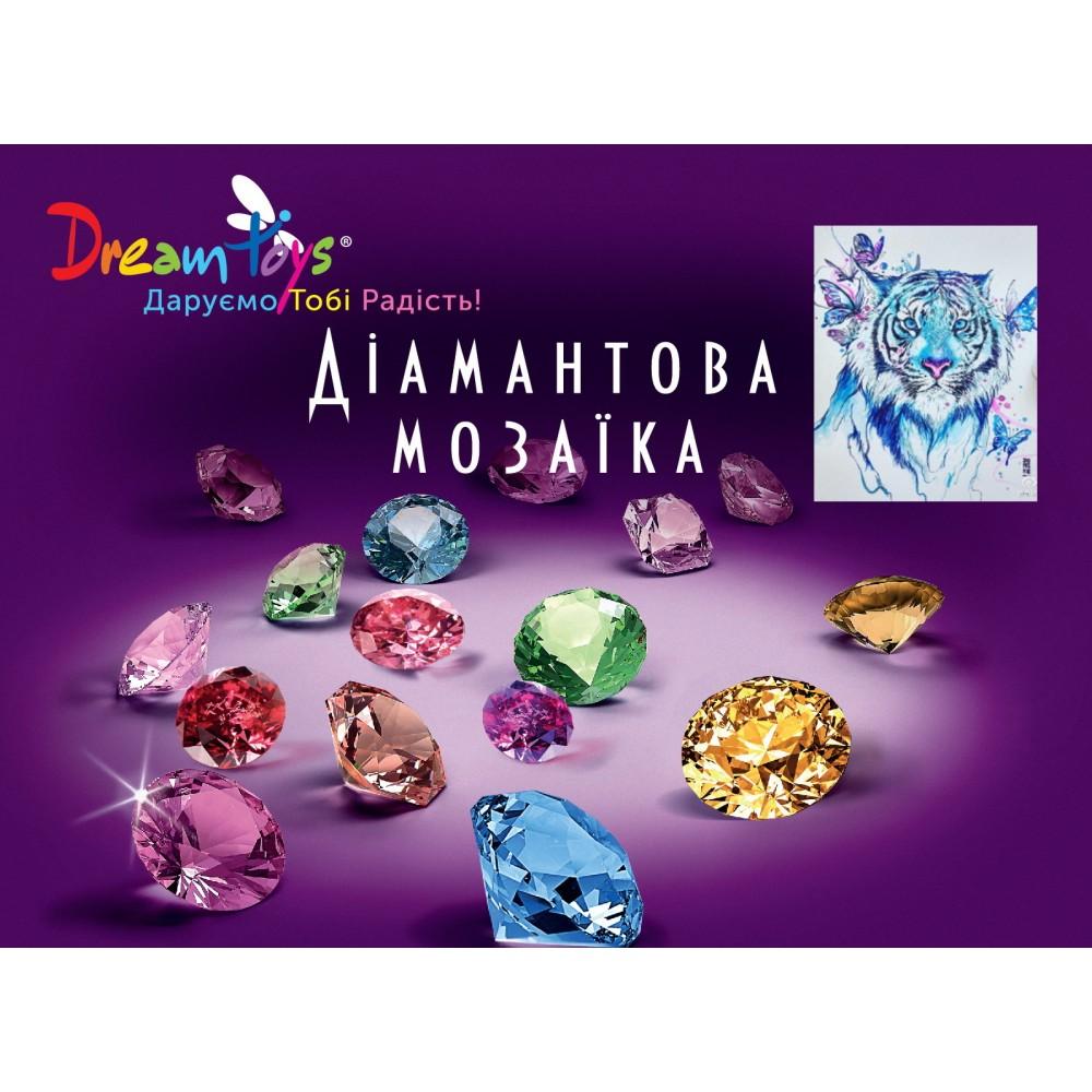 Алмазная мозаика «Зеленоглазая кошка» 30*40см, с рамкой