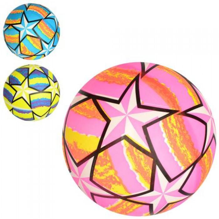 Мяч детский 9 дюймов, ПВХ, ЦЕНА ЗА УП. 10ШТ, 60-65г