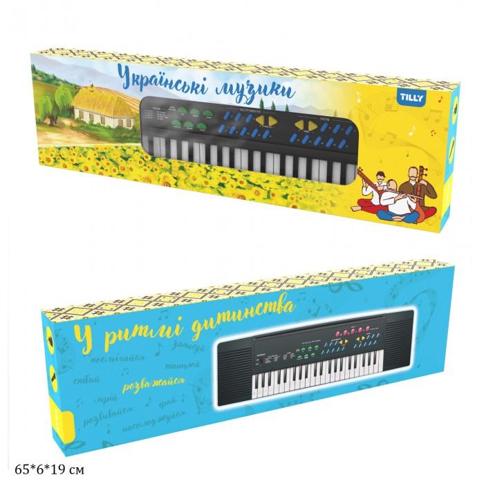 Синтезатор «Українськi музики» 37 клавиш, микрофон, от сети