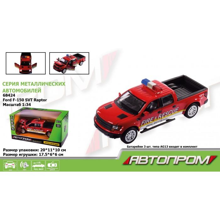 Машина  «АВТОПРОМ», 1:34 Ford F-150 SVT Raptor-Police