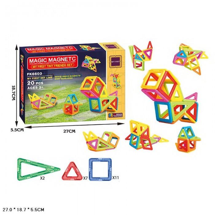 Конструктор магнитный MAGIC MAGNETIC 20 деталей