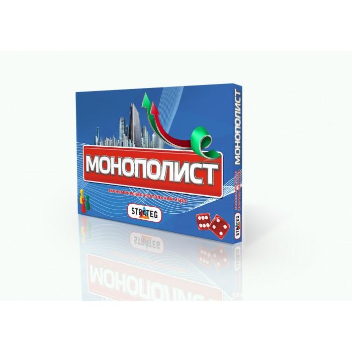 Игра экономическая , настольная «Монополист»