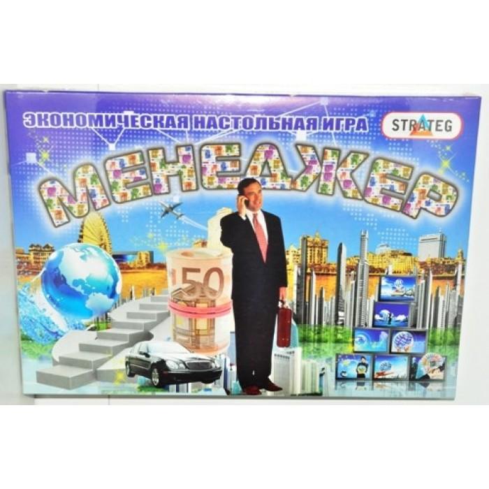 Игра экономическая , настольная «Менеджер»