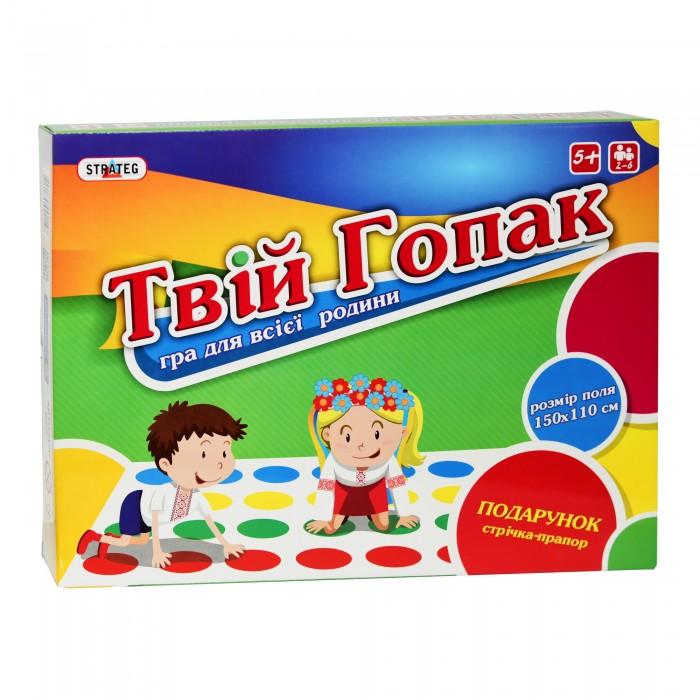 Игра развививающая «Твистер Твой гопак», украинский