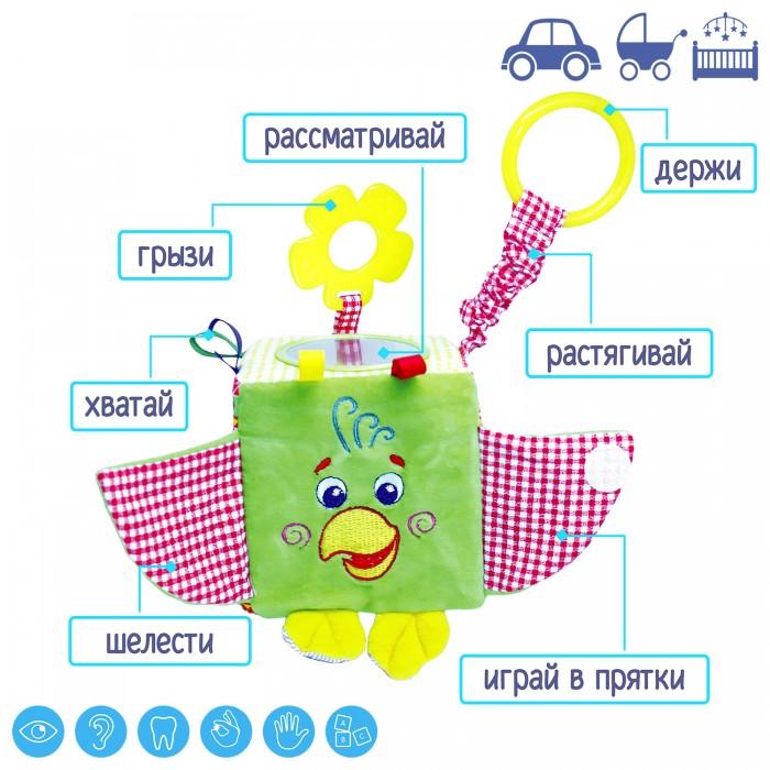 Подвеска-кубик «Зоо Папугай Шалун»