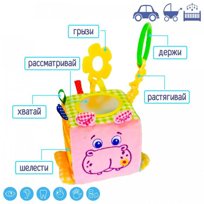 Подвеска-кубик «Зоо Бегемот Добряк»