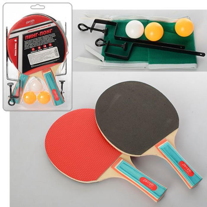 Теннис №3, ракетки 2шт, EVA+резина, ручка наборная, 3 шара