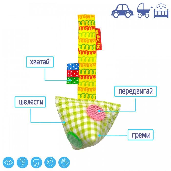 Подвеска-вибро «Пуговицы МК»