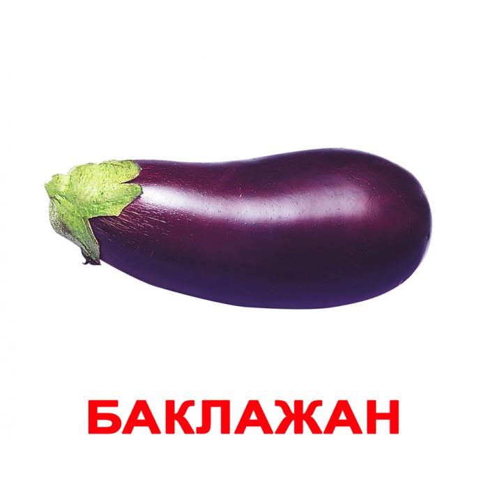 Карточки большие русские с фактами, ламинированные «Овощи»
