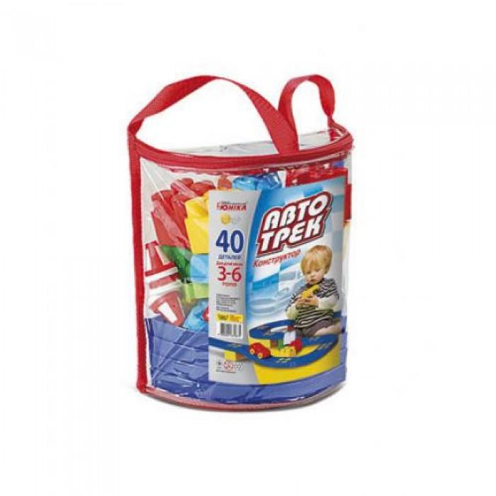 Конструктор «Автотрек» 40 деталей, в рюкзаке
