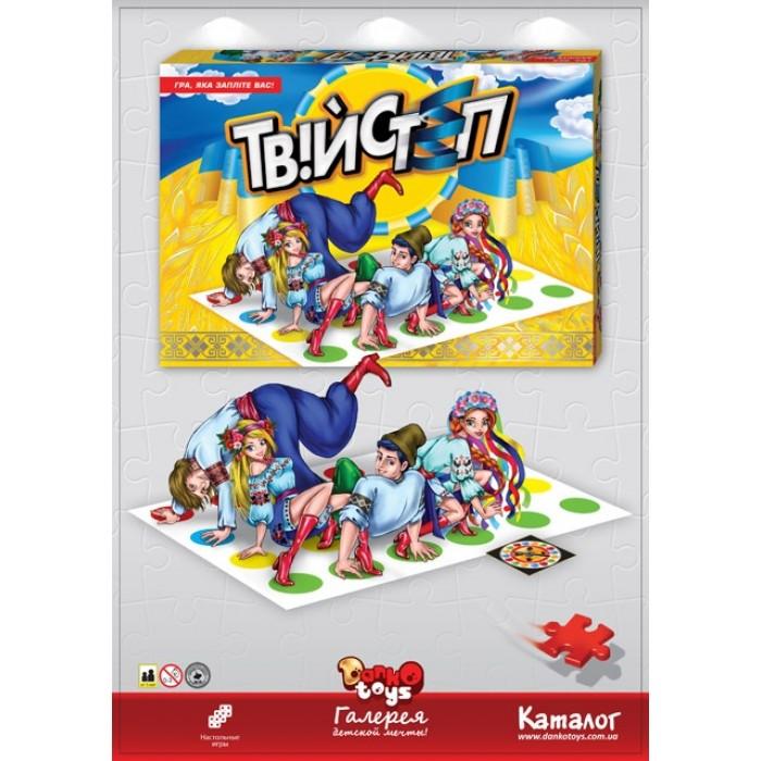 Игра напольная «Твійстеп»