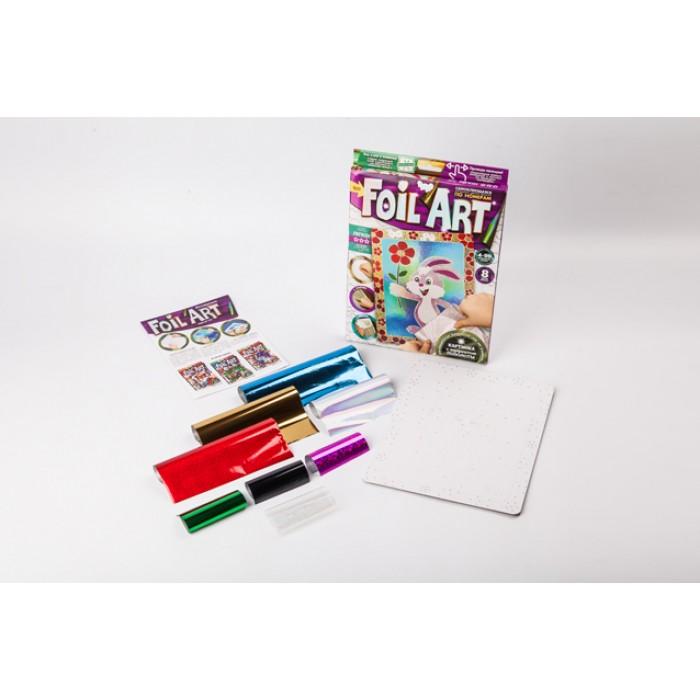 Набор креативного творчества Foil Art Аппликация цветной фол