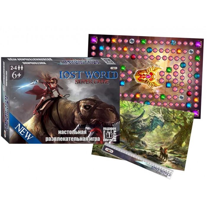 Игра бродилка «Затеряный мир»