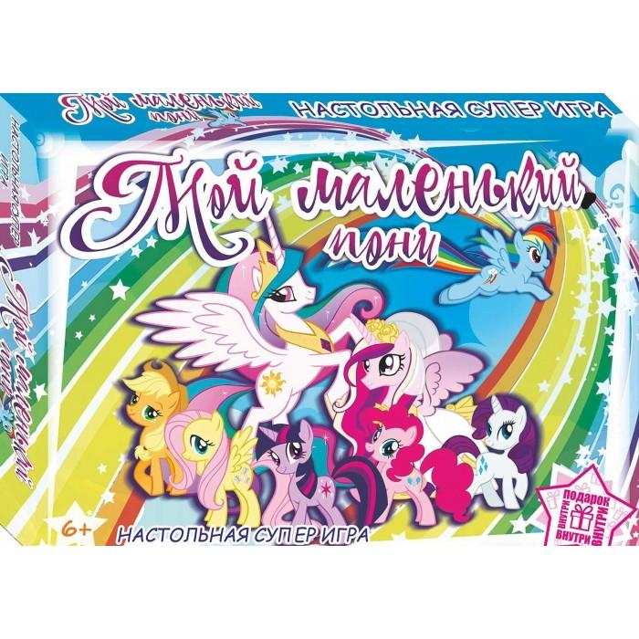 Игра бродилка «Мой маленький пони»