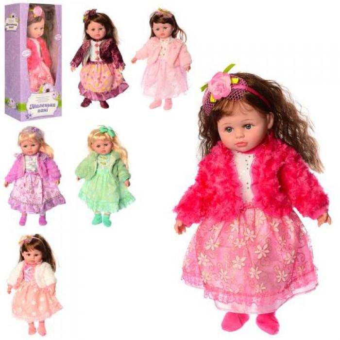 Кукла «Маленька Пані» 45см, музыкальная, на батарейках